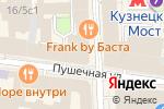 Схема проезда до компании ProHotelier в Москве