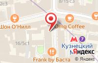 Схема проезда до компании Мориарти.Ру в Москве