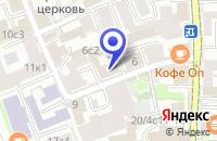 Схема проезда до компании СИНВЕРА в Москве