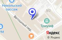 Схема проезда до компании СЕРВИСНЫЙ ЦЕНТР AUTOTOTEMM в Москве