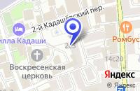 Схема проезда до компании КОМПЬЮТЕРНАЯ ФИРМА МАКОВ М.А. в Москве