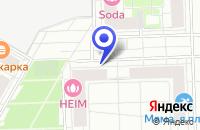 Схема проезда до компании ПРОИЗВОДСТВЕННАЯ ФИРМА НИКО РУСЬ в Москве
