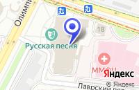 Схема проезда до компании РОССИЙСКИЕ КРЕДИТНЫЕ СИСТЕМЫ в Москве