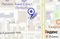 Схема проезда до компании ТПК УНКОМТЕХ в Москве