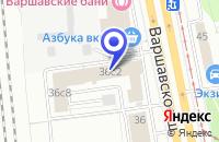 Схема проезда до компании ДОПОЛНИТЕЛЬНЫЙ ОФИС НАГАТИНСКИЙ в Москве