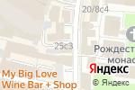 Схема проезда до компании Ancora в Москве