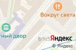 Схема проезда до компании Mansher в Москве