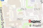 Схема проезда до компании ОН КЛИНИК в Москве