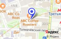 Схема проезда до компании АТЕЛЬЕ ВИДЕОПРОКАТА ТЕВИККОМ в Москве