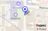 Схема проезда до компании ЦЕНТР ИНДИЙСКИХ ИССЛЕДОВАНИЙ ИНСТИТУТ ВОСТОКОВЕДЕНИЯ в Москве