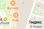 Схема проезда до компании Север ЭМ в Москве