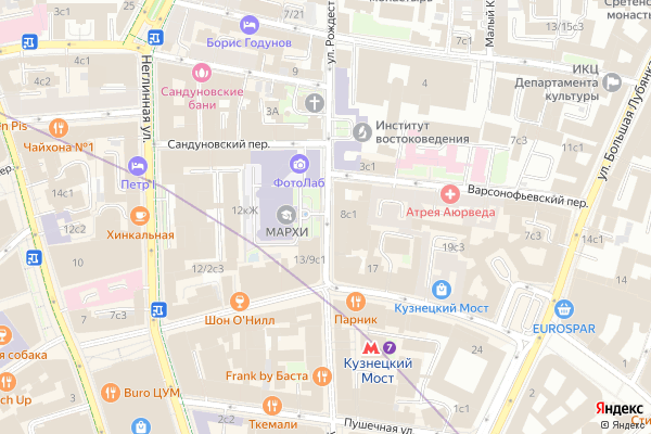 Ремонт телевизоров Улица Рождественка на яндекс карте