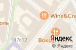 Схема проезда до компании Грифон тур в Москве