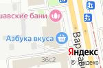 Схема проезда до компании Азбука вкуса в Москве