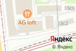 Схема проезда до компании OLD GRINDER в Москве