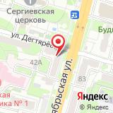 ООО Фарма-Сервис