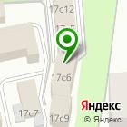 Местоположение компании MDG Logistics