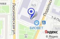 Схема проезда до компании КОНСУЛ-БИЗНЕС в Москве