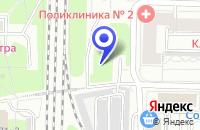 Схема проезда до компании АРХИТЕКТУРНАЯ ФИРМА ВАШ ИНТЕРЬЕР в Москве