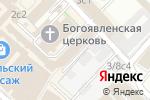 Схема проезда до компании Департамент ЖКХ и благоустройства г. Москвы в Москве
