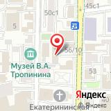 Посольство Израиля в г. Москве