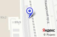 Схема проезда до компании KOMATSU FORKLIFT в Москве