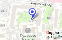 Схема проезда до компании ТФ ГРАНДЛЮКСТРЕВЕЛ в Москве
