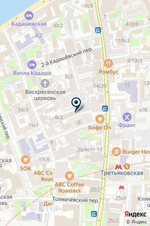 ТФ АРИАНА на карте Москвы
