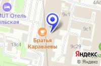 Схема проезда до компании ТФ БИОЙОД в Москве
