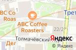 Схема проезда до компании Тенториум в Москве