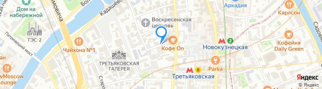 переулок Кадашёвский 3-й