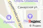 Схема проезда до компании John Douglas в Москве