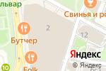 Схема проезда до компании Просро в Москве