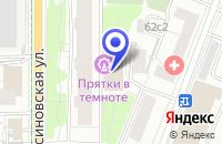 Схема проезда до компании ФАРМАЦЕВТИЧЕСКИЕ СКЛАДЫ в Москве