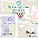 Атомная отрасль России