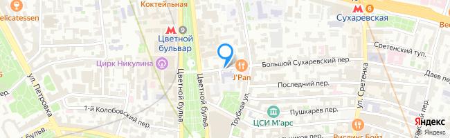 Малый Сухаревский переулок