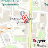 Посольство Кыргызской Республики в РФ