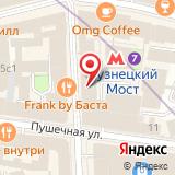 Московское научно-техническое общество радиотехники
