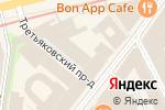 Схема проезда до компании Mercury в Москве