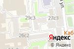 Схема проезда до компании Трубная 29 в Москве