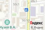 Схема проезда до компании Fortex Consulting Group в Москве