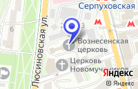 Схема проезда до компании ХРАМ ВОЗНЕСЕНИЯ ГОСПОДНЯ в Серпухове