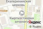 Схема проезда до компании Посольство Кыргызской Республики в РФ в Москве
