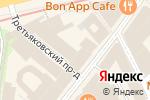 Схема проезда до компании Kiton в Москве