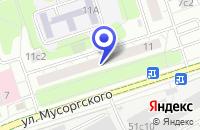 Схема проезда до компании ПТФ ВЭЙТОН в Москве
