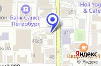 Схема проезда до компании ТОРГОВАЯ КОМПАНИЯ ТБИ ДЕНТ в Москве