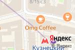 Схема проезда до компании Лотос-В в Москве