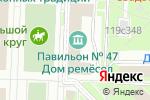 Схема проезда до компании Особая керамика на ВДНХ в Москве