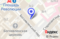 Схема проезда до компании КОНСАЛТИНГОВАЯ ГРУППА ДАМОС в Москве