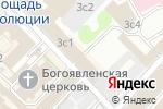 Схема проезда до компании Детский медицинский центр в Москве